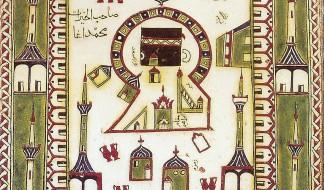 eid-card-2007