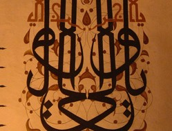 rumis-tomb-calligraphy